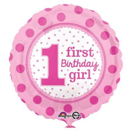 בלון מיילר 18- הולדת הבת - יום הולדת 1