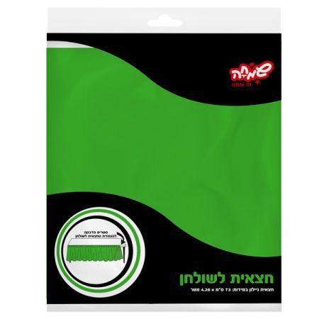 קישוט חצאית שולחן ירוק בהיר