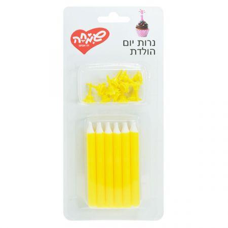 12 נרות ג'מבו צהוב + 12 מעמדים