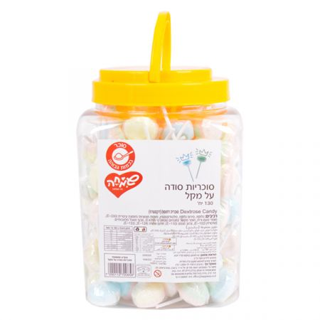 צנצנת סוכריות סודה על מקל 10 גר'(130 יח)