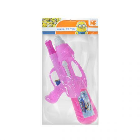 אקדח מים 28 סמ -מיניונים