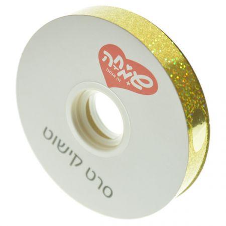 סרט 20ממ100xיארד- הולוגרפי זהב בהיר