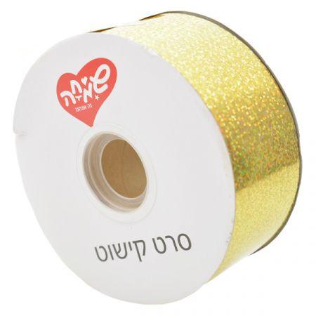 סרט 50ממ100xיארד- הולוגרפי זהב בהיר