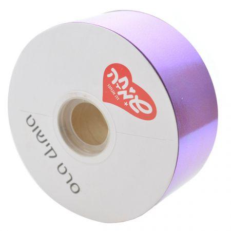 סרט 50ממ100xיארד- מחליף צבעים סגול בהיר