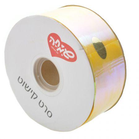 סרט 50ממ100xיארד- מחליף צבעים זהב
