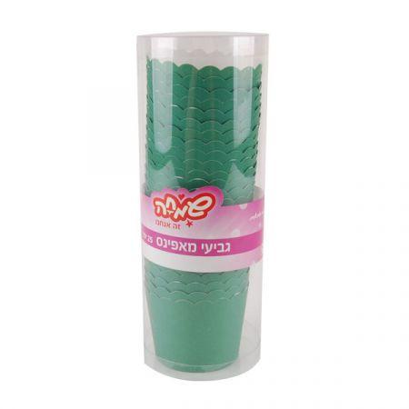 גביעי מאפינס 25 יח - ירוק