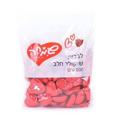 לבבות שוקולד חלב אדום 500 גר