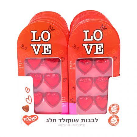 לבבות שוקולד 6 יח 48 גר'