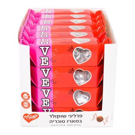 פרליני שוקולד 5 יח במארז סוכריה 57.5 גר'-אהבה