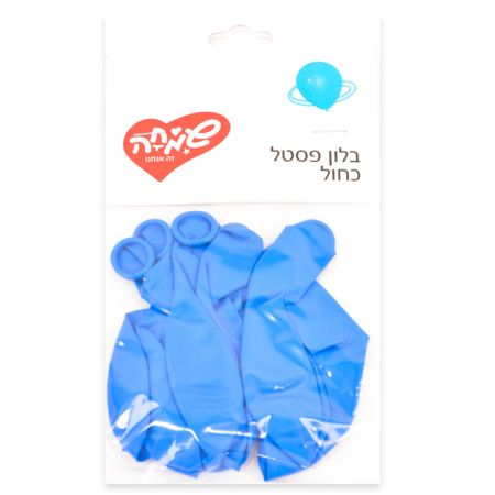 שקית 10 פסטל -כחול