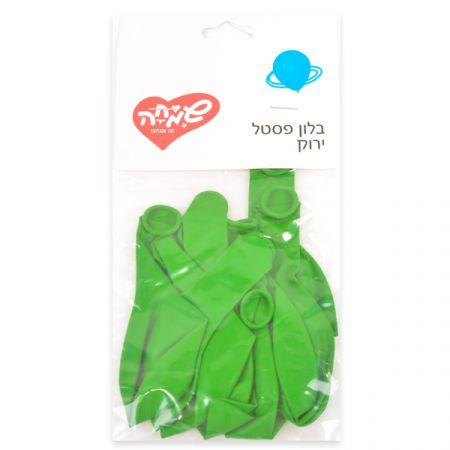 שקית 10 פסטל -ירוק