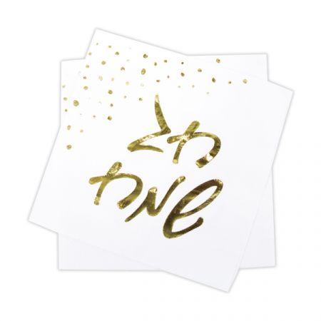 מפיות נייר 2 שכ 33X33 סמ 20 יח- חג שמח לבן זהב