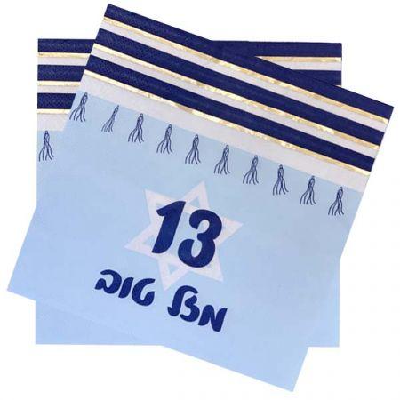 מפיות נייר מרובעות 2 שכ 16 יח- מזל טוב 13 בר מצווה
