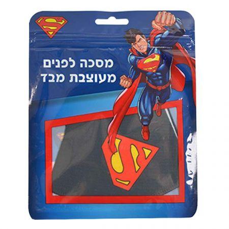 מסכה לפנים למבוגרים ממותגת מבד- 1 יח סופרמן