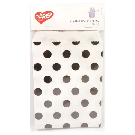 שקית נייר עם הטבעה 10 יח-4