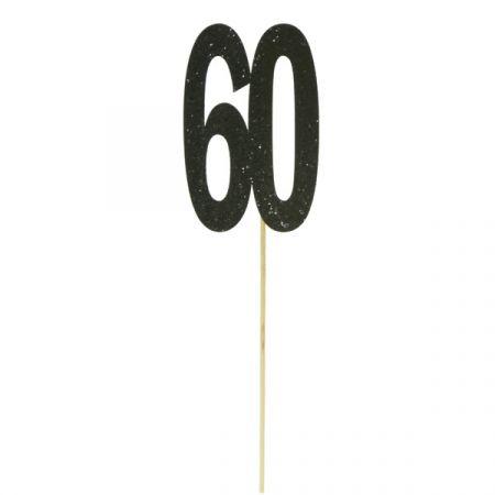 טופר גליטר שחור עם כתר מספר 60