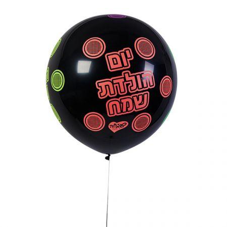 בלון G30 שחור הדפסת נאון יום הולדת שמח