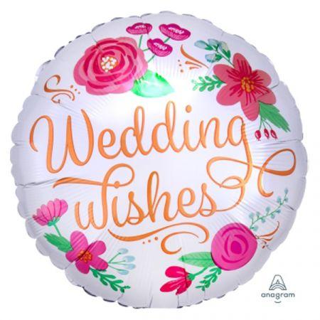 בלון מיילר 18 חתונה - איחולים