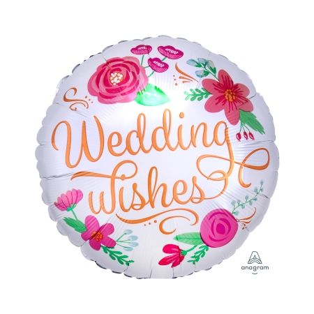 בלון מיילר 18- איחולי חתונה